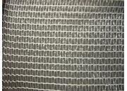 Filet tricoté bandelette pour maraîchage