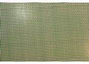 Filet ombrage 41% vert 105g